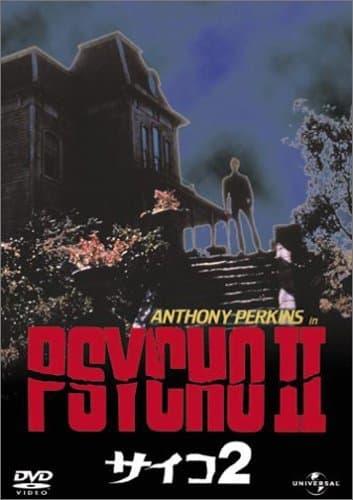 Psycho 2 Der Horrorfilm